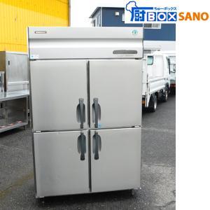 ホシザキ 縦型冷凍冷蔵庫 HRF-120ST3 三相200V 50/60Hz 幅1200mm 奥行6...