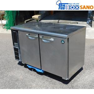 ホシザキ 台下冷蔵庫 RT-120PNE1 100V 50/60Hz テーブル形冷蔵庫 コールドテー...