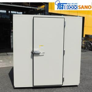 未使用展示品 プレハブ 冷蔵庫 0.5坪 一体式 天井置き型 三菱電気 ユニット AFL-P05RB...
