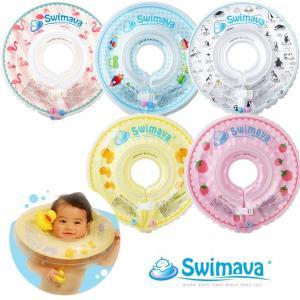 世界中で50万人の赤ちゃんがワクワク体験! 0歳から始めるプレスイミング!  首にやさしく装着してプ...
