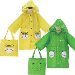 ベビー服 赤ちゃん 服 ベビー レインコート 男の子 女の子 雨の日も楽しくお出かけ!嬉しい収納バッグ付き!カエルorみつばちレインコート【カッパ・雨合羽】|chuckle