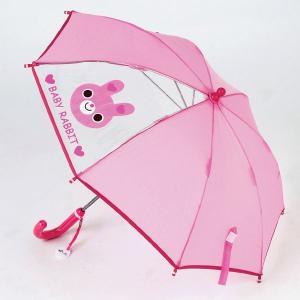 ベビー服 赤ちゃん 服 ベビー 傘 女の子 うさぎちゃん傘|chuckle