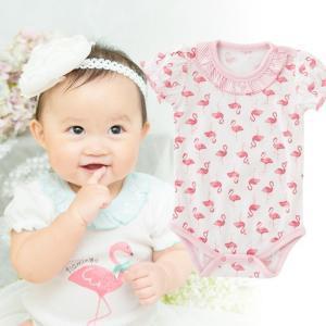 ベビー服 赤ちゃん 服 ベビー ロンパース 女の子 70 80 90 保育園  フラミンゴ半袖ロンパ...