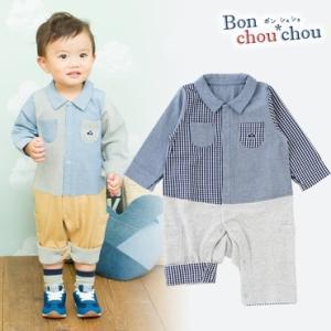 ベビー服 赤ちゃん 服 ベビー カバーオール 男の子 70 ...