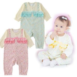 ベビー服 赤ちゃん 服 ベビー カバーオール 長袖 女の子 春 60 70 80 スウィートガール長袖カバーオール|chuckle