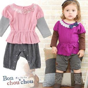 ベビー服 赤ちゃん 服 ベビー カバーオール 女の子 70 80 *ボンシュシュ*重ね着風リボン付き長袖カバーオール|chuckle
