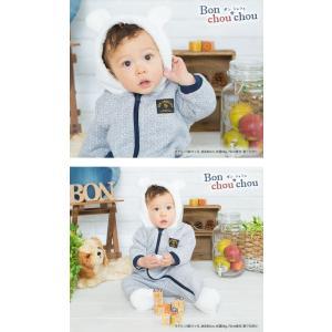 b64b4a3c5f005 ... ベビー服 赤ちゃん 服 ベビー カバーオール 男の子 70 80 出産祝い  ボンシュシュ くまみみ ...
