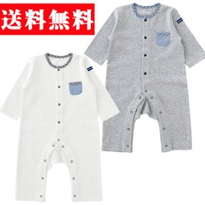 ベビー服 赤ちゃん 服 ベビー カバーオール 男の子 70 80 出産祝い おでかけ   ポケット長袖前開カバーオール|chuckle