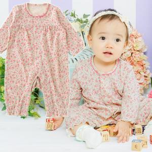 ベビー服 赤ちゃん 服 ベビー カバーオール 女の子 70 80     *スウィートガール*小花柄長袖前開カバーオール|chuckle