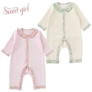 ベビー服 赤ちゃん 服 ベビー カバーオール 女の子 60 70 80 *スウィートガール*小花衿付き長袖前開カバーオール