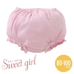 ワンピやチュニックの下に履かせて可愛い オーバーパンツです。  お洋服に合わせやすい無地のピンクで、...