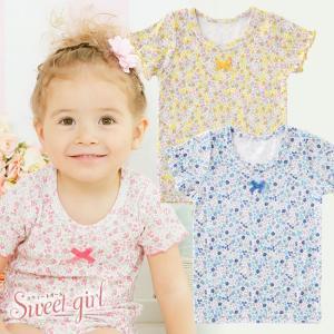 ベビー服 赤ちゃん 服 ベビー インナー 女の子 80 90 95 100 保育園  *スウィートガール* 小花柄インナーシャツ chuckle