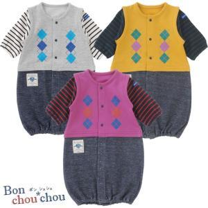 ベビー服 赤ちゃん 服 ベビー ツーウェイオール 女の子  男の子 新生児 ボンシュシュベスト重ね着風アーガイルツーウェイオール|chuckle