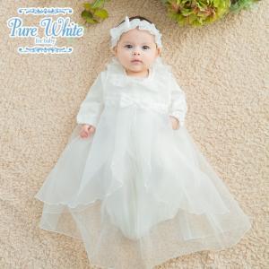 生まれたてBABYの特別な日には、 とびっきり愛らしいドレスで包んであげたい。  レースが上品なオー...