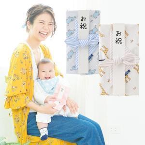 ベビー服 赤ちゃん 服 ベビー スタイ 出産祝い 祝儀袋 御祝儀袋スタイ ゾウ キリン|chuckle