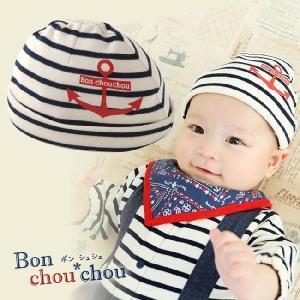 ベビー服 赤ちゃん 服 ベビー 帽子 男の子 新生児 *ボンシュシュ*マリンボーダー新生児帽子【42-44CM】|chuckle