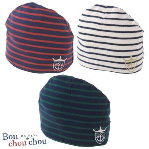 ベビー服 赤ちゃん 服 ベビー 帽子 女の子 ギフト 出産祝い     *ボンシュシュ*ボーダー帽子【42-44cm・44-46cm】|chuckle