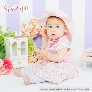 ベビー服 赤ちゃん 服 ベビー 帽子 女の子 ギフト 出産祝い     *スウィートガール* 花柄レースあごゴム付き帽子