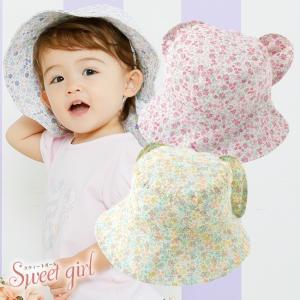 ベビー服 赤ちゃん 服 ベビー 帽子 女の子       *スウィートガール* 後ろ日除け付き小花柄帽子