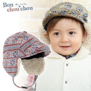 ベビー服 赤ちゃん 服 ベビー 帽子 男の子 *ボンシュシュ*2WAYハンチング帽子【日本製】|chuckle