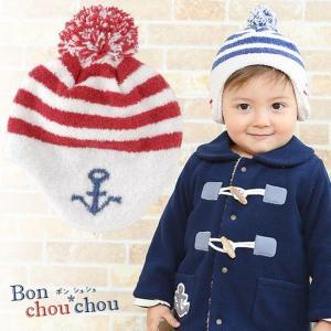 ベビー服 赤ちゃん 服 ベビー 帽子 男の子 *ボンシュシュ*ボンボン付きマリン柄マシュマロニット帽子【日本製】|chuckle