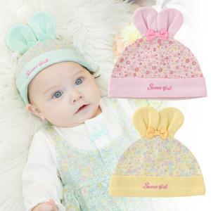 ベビー服 赤ちゃん 服 ベビー 帽子 女の子 新生児 春 夏 プレゼント スウィートガール新生児帽子