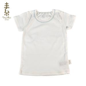 ベビー服 赤ちゃん 服 ベビー インナー シャツ 肌着 下着 半袖 男の子 70 80 90 95 なちゅ男の子半袖インナーシャツ chuckle