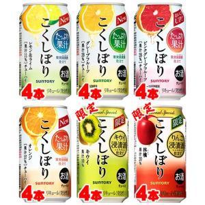 サントリーチューハイ こくしぼり 6種飲み比べバラエティ350ml×24本(定番4種+林檎+紅熟ブラッドオレンジ)