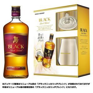 ニッカウヰスキー ブラックニッカリッチブレンド・ハイボールタンブラーセット (700ml&グラス)