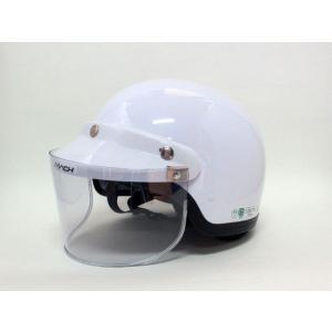 ビジネスタイプヘルメット AJ-80|chuoh-sk