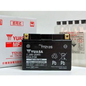 初期充電済み TTZ12S(YTZ12S・FTZ12S互換) chuoh-sk