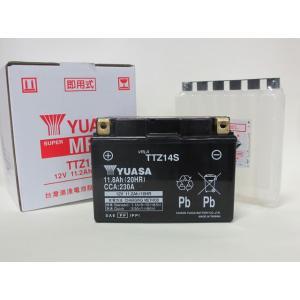 初期充電済み TTZ14S(YTZ14S互換) chuoh-sk