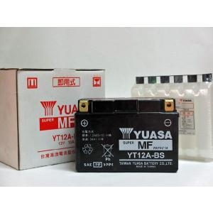 初期充電済み YT12A-BS chuoh-sk