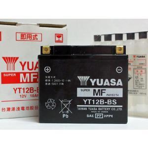 初期充電済み YT12B-BS chuoh-sk