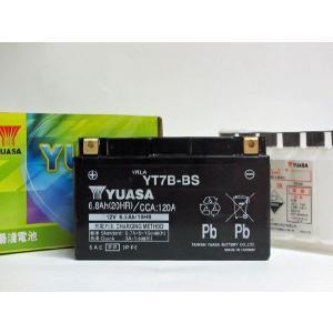 初期充電済み YT7B-BS(GT7B-4・FT7B-4互換) chuoh-sk