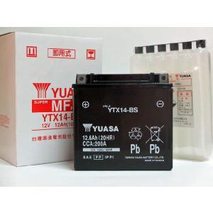 初期充電済み YTX14-BS chuoh-sk