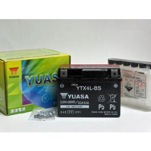 初期充電済み YTX4L-BS chuoh-sk
