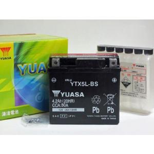 初期充電済み YTX5L-BS chuoh-sk