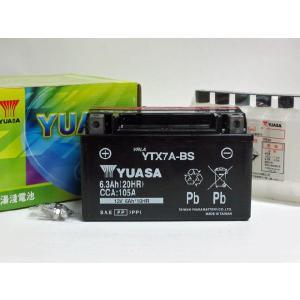 初期充電済み YTX7A-BS chuoh-sk