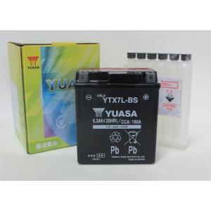 初期充電済み YTX7L-BS chuoh-sk