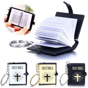小さいですが中身はちゃんとした「聖書」です。 ミニチュアの可愛いキーホルダー  小さな聖書の豆本キー...