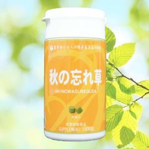 沖縄で古くから『眠り草』として 親しまれてきたクヮンソウを 飲みやすいサプリにしました。