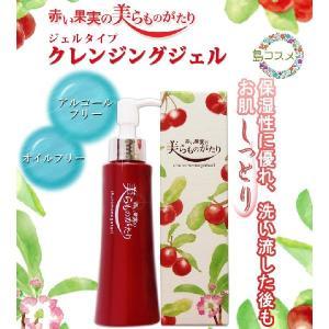 自然派アセロラ化粧品 赤い果実の美らものがたりクレンジングジ...