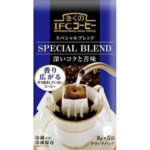 きくのIFCコーヒー ドリップバッグ スペシャルブレンド 40g(8g×5袋)*チュロスとご一緒に*スジャータ churros1988
