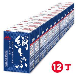 あすつく 森永乳業 絹とうふ 250g×12個