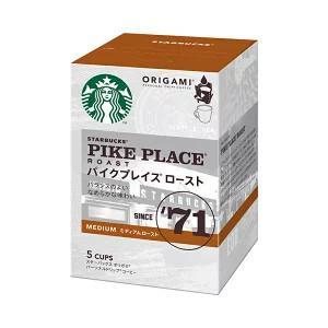 スターバックス オリガミ(R) パーソナルドリップ(R) コーヒー パイクプレイス ロースト 45g(9g×5袋) *チュロス パンとご一緒に* churros1988