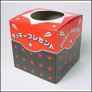 抽選箱 小 16cm / くじ 福引 抽選会 chusen-tonya