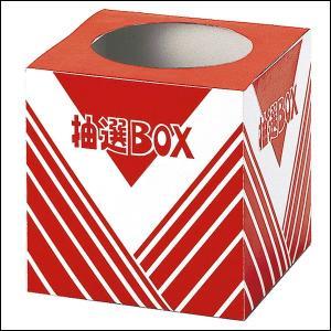 抽選箱 小 紅白Vライン 15cm chusen-tonya