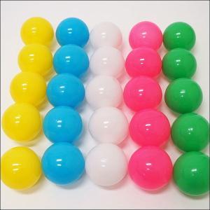 抽選用カラーボール ソフト 単色10個 / 福引 抽選会 chusen-tonya