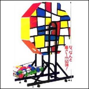 ジャンボガラポン[ガラガラ]抽選器[抽選機]A  [大型商品160cm以上][代金引換払い不可]|chusen-tonya